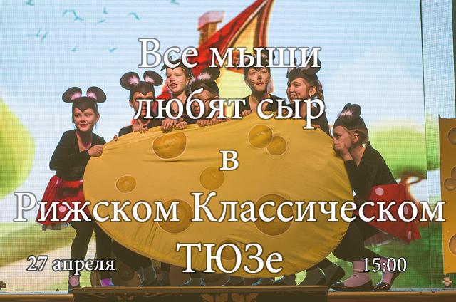 8402072600_5b8e943151_z